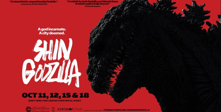 Get Excited - 'Shin Godzilla' has Extended its North American Screenings through October 27th