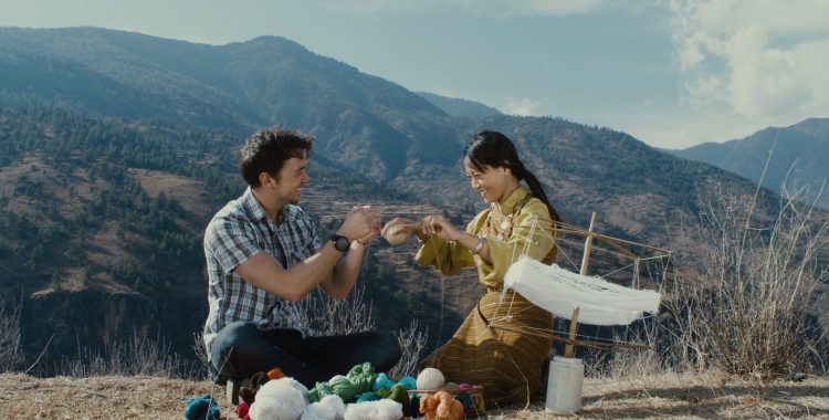 Kushuthara - Pattern Of Love Gives Us a Glimpse of Love in Bhutan