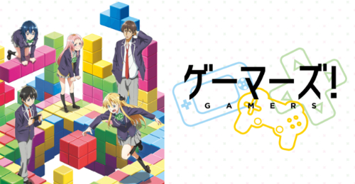 Summer Anime 2017 Gamers!!