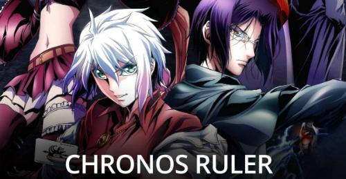 Summer Anime 2017 Chronos Ruler