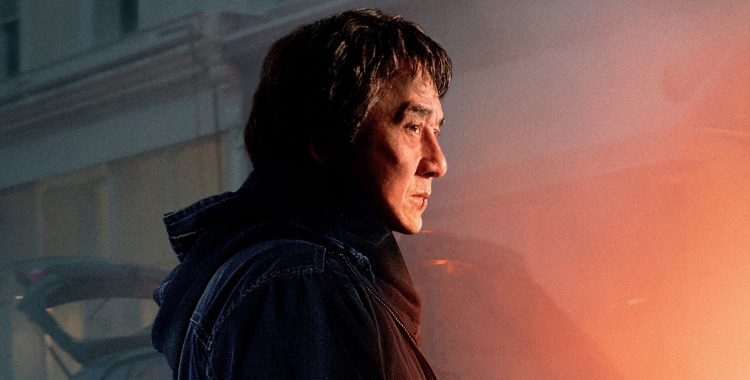 'The Foreigner' Is Another Great Jackie Chan Role